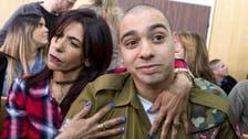 نہتے زخمی فلسطینی کے قاتل اسرائیلی فوجی کو گھر پر نظر بند رکھنے کا حکم