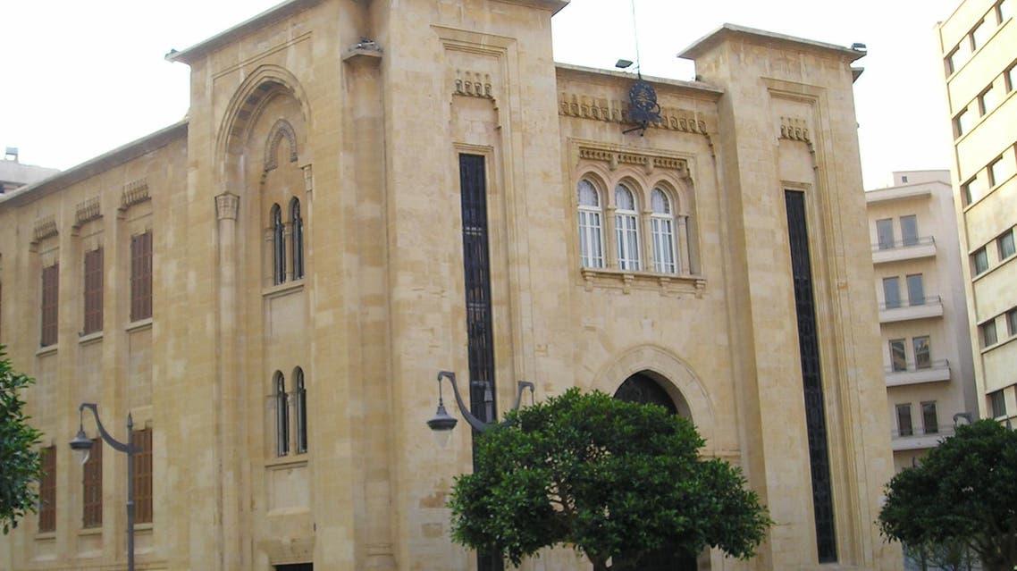مبنى البرلمان اللبناني في ساحة النجمة بيروت