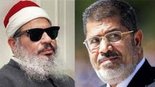 محمد مُرسی نے شیخ عمر عبدالرحمن کی رہائی کی کوشش کیوں کی ؟