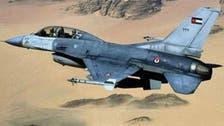 Jordanian F16 pilot survives crash in Saudi's Najran