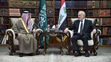 Saudi FM confirms commitment to work with Iraq on counter-terrorism efforts