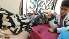 مصر : داعش کا نشانہ بننے کے بعد قِبطی خاندان سیناء سے فرار
