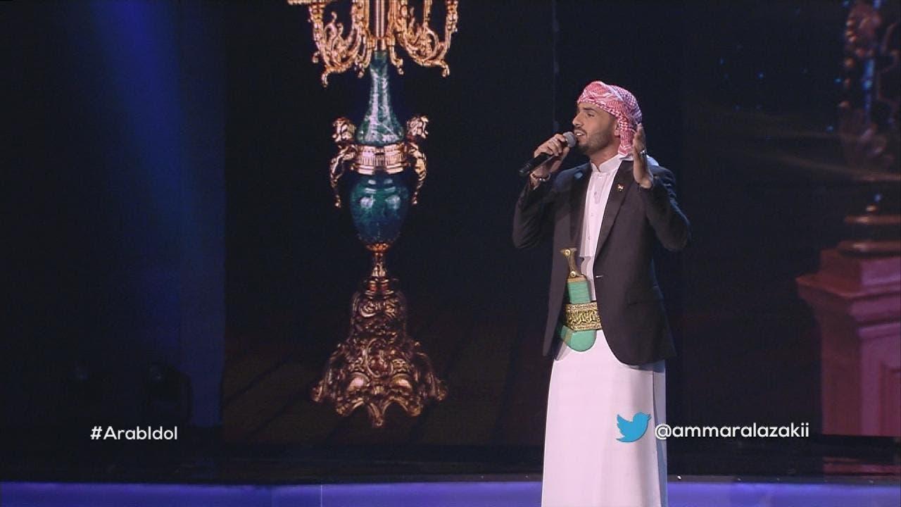 THUMBNAIL_ عرب ايدول على أم بي سي ينهي نسخته الرابعة الليلة