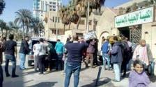 PHOTOS: Families flee Sinai as ISIS targets Christians