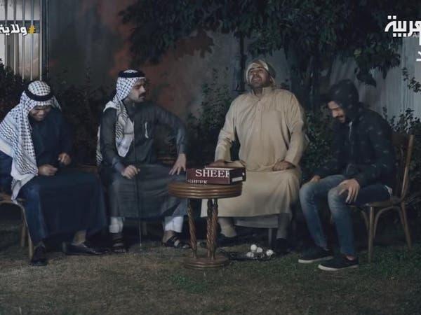 نزاع عشائري يتسبب بإيقاف برنامج كوميدي في العراق