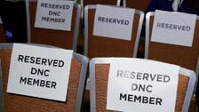 US Democrats to pick chairman to lead party against Trump, Republicans