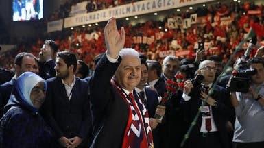 يلدرم يدعو لتأييد التعديلات الدستورية باستفتاء أبريل