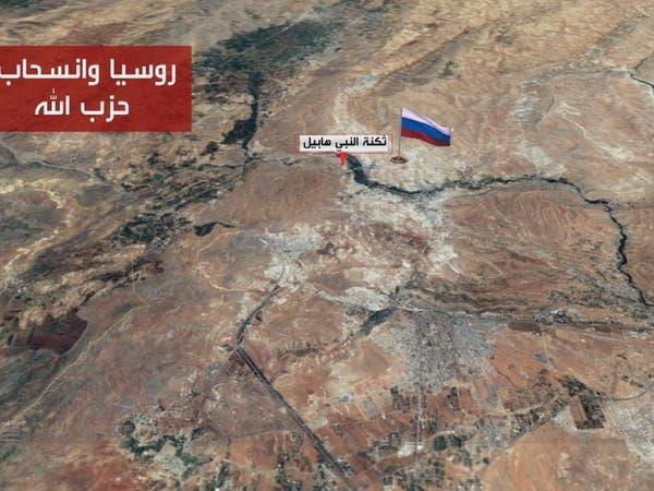 سوريا.. أدلة على ضغط روسي على ميليشيات حزب الله