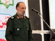 إقالة قائد كبير في الحرس الثوري بعد تجمع احتجاجي مثير