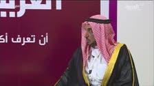 """باعظيم لـ""""العربية"""": نعتزم التوسع خليجياً وإفريقياً"""
