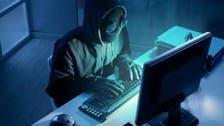 روسی سائبر فورس'ہیکنگ' کے لیے'داعش' کا نام کیوں استعمال کرتی ہے؟