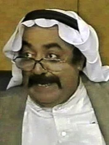 صالح حمد