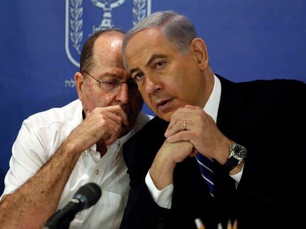"""زوبعة في إسرائيل عشية تقرير"""" حرب غزة"""""""