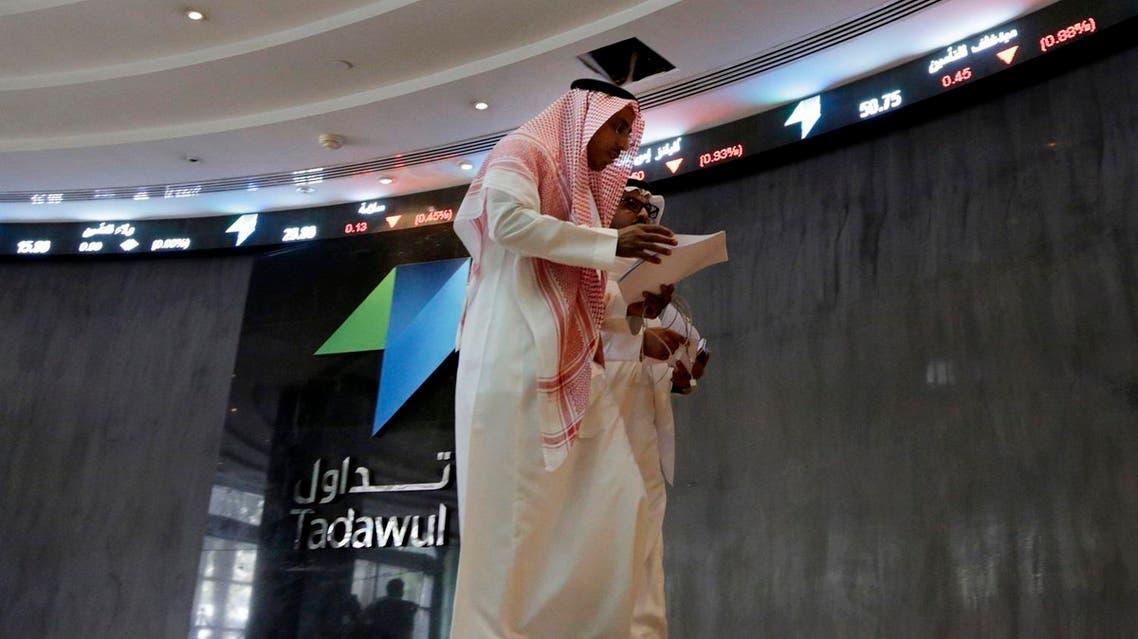 File photo of Tadawul Saudi Stock Exchange, Riyadh. (AP)