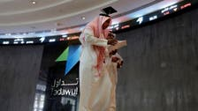 What are the six main differences between Saudi's Tadawul and Nomu?