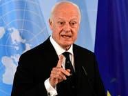 دي ميستورا يرجئ اجتماع جنيف مع المعارضة السورية
