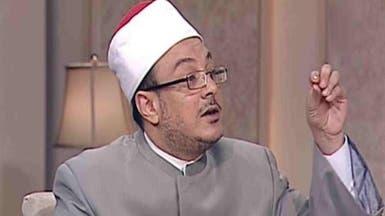"""السجن 5 سنوات لـ""""الشيخ ميزو"""" بتهمة ازدراء الأديان"""