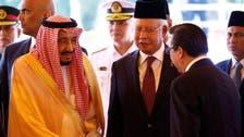 شاہ سلمان کی ایشیائی ملکوں کے دورے کے پہلے مرحلے میں ملائشیا آمد