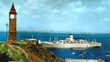 'Big Ben of the East' to start ticking again in Aden