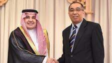 Saudi Arabia's information minister meets Malaysian counterpart