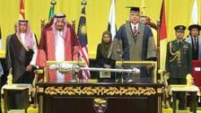 الملك سلمان يتسلم الدكتوراه الفخرية من جامعة ماليزية