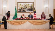 سعودی عرب اور ملائشیا کے درمیان دو طرفہ تعاون کے چار سمجھوتے