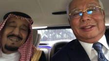ملائیشین وزیراعظم اور شاہ سلمان کی سیلفی کی دھوم