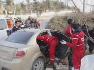 مقتل الرجل الثاني في القاعدة بعد الظواهري شمال سوريا