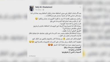 سيناء.. تهديد النساء بعد الأقباط