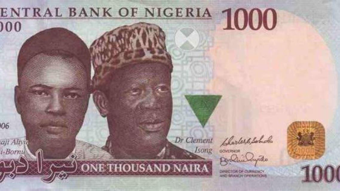 البنك المركزي النيجيري