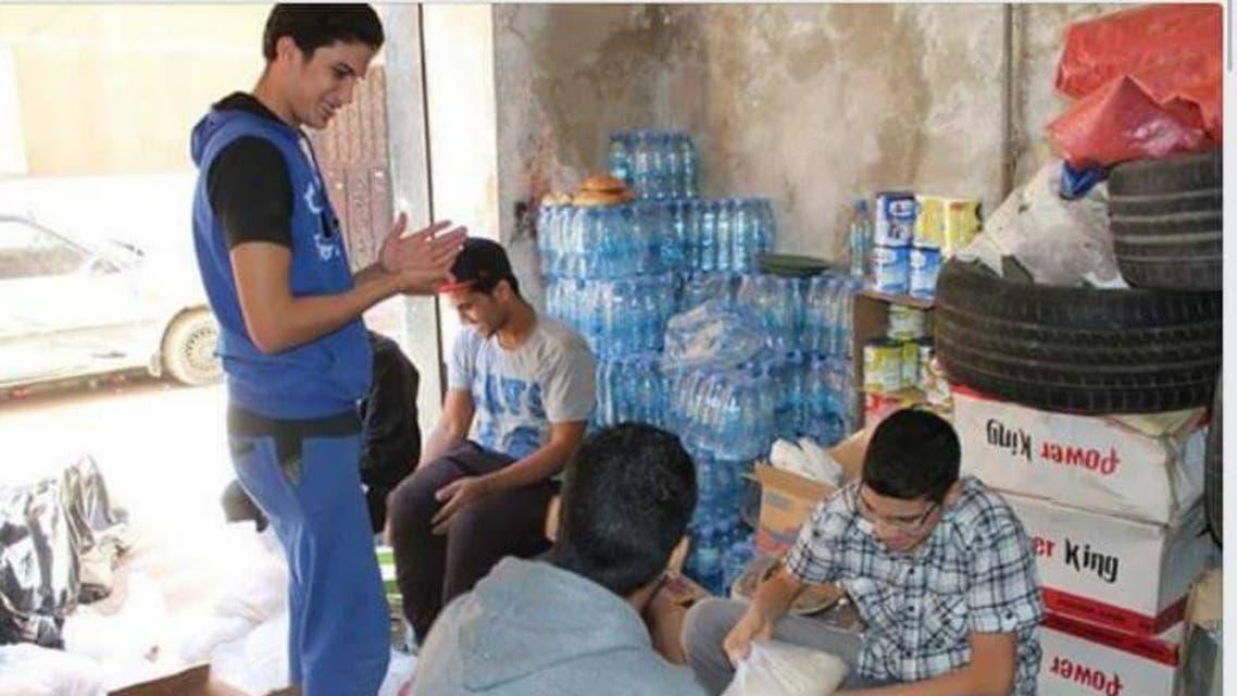 الجمعيات الخيرية في ليبيا