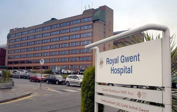 مستشفى رويال غونت