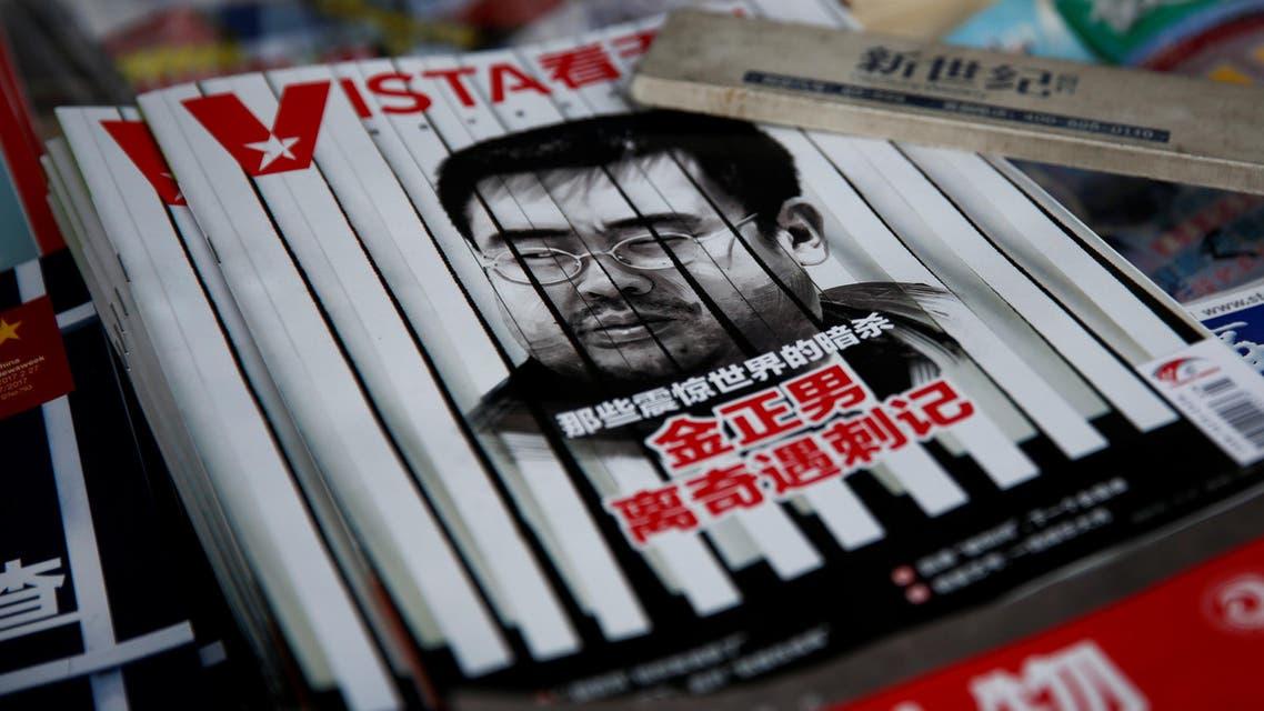 كيم يونغ نام على غلاف إحدى المجلات الصينية