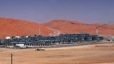 Saudi Arabia's Aramco to invest $7 bln in Malaysia oil refinery