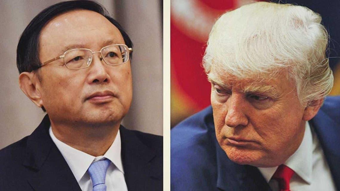 ترمب دبلوماسي صيني