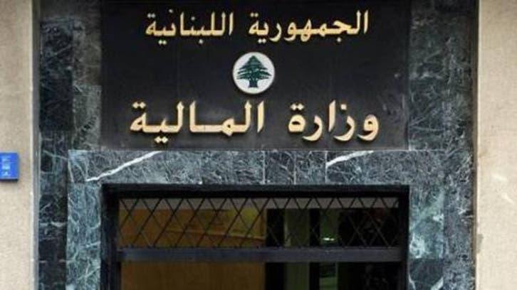 لماذا يتمسك الثنائي الشيعي حزب الله و