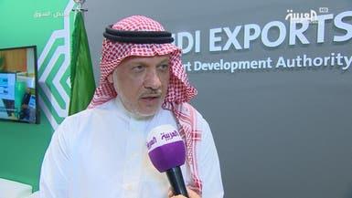 """انطلاق معرض """"غلف فود"""" بمشاركة 50 شركة سعودية"""