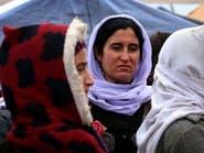 إيزيدية ترفض الهروب: باقية لانقاذ الأخريات من داعش