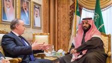"""محمد بن سلمان ورئيس مجموعة """"HSBC"""" يبحثان فرص الشراكة"""