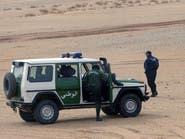 الجزائر.. إرهابية تسلم نفسها برفقة أبنائها للأمن
