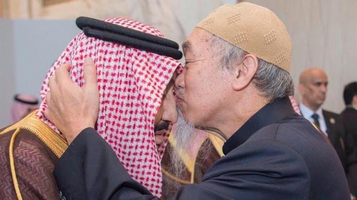 Sheikh Hussain Yee Abdullah King Salman supplied