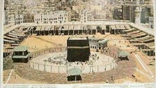 Grand Mosque of Mecca's ancient details revealed in 63-year-old image
