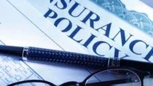 """""""موديز"""" تتوقع تعرض شركات التأمين الخليجية لمخاطر مرتفعة"""