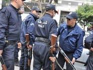 مقتل شرطيين بتفجير انتحاري في الجزائر