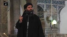 عراق :مطلوب دہشت گردوں کی فہرست جاری ، ابوبکر بغدادی کا نام پہلے نمبر پر