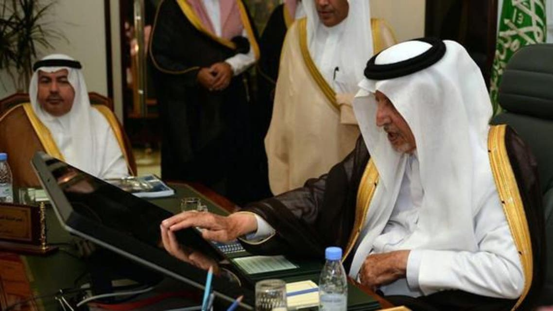 khaled al faisal