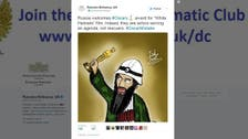 UK Russian Embassy chides Syria's White Helmets' Oscar win with cartoon post