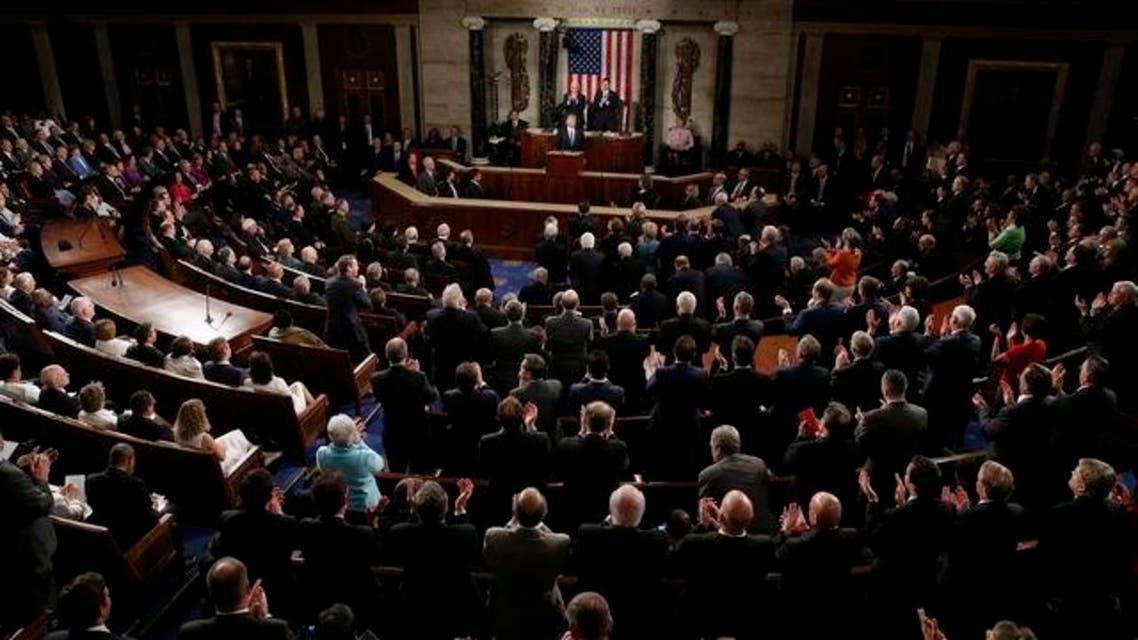 الكونغرس