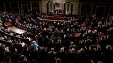 الكونغرس يمرر قانونا يجيز فرض عقوبات على تركيا