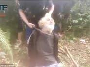 الفلبين تعثر على رأس وجثمان ألماني ذبحه تنظيم داعش
